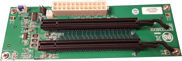 PCIe Expansion 2 slot backplane